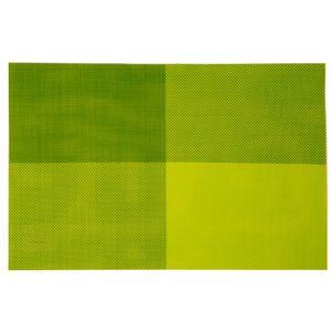 lugar-americano-vizapi-un-30x45-degrade-lemon-1843-1843-1